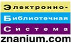 http://znanium.com/